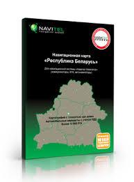 Карта Беларуси для Навител Навигатор