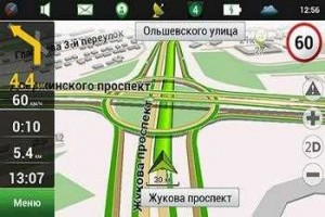 Карты для Навител Навигатор