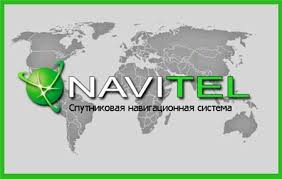 карты Украины для Навител Навигатор 2015 года