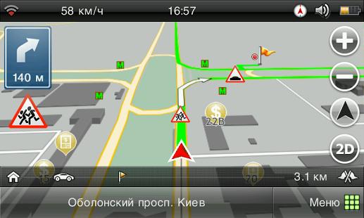 скачать бесплатно программа для gps навигатора карта украины