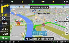 Карты релиза Q3 для Навител Навигатор