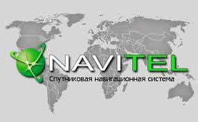 Навител Навигатор 2016