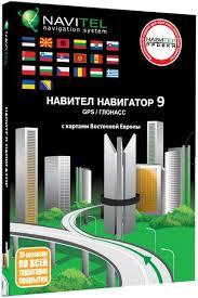 Навител Навигатор 9.6.1978 RUS