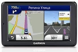 Garmin Navigator